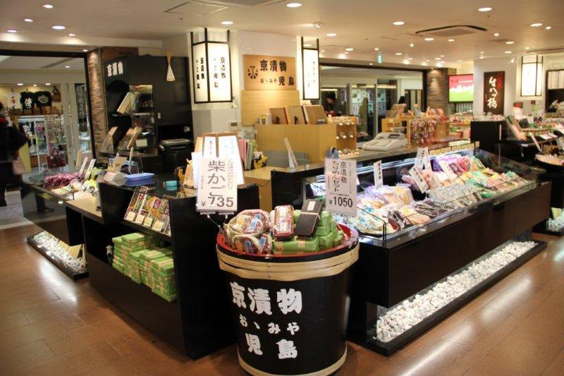 京都駅店1